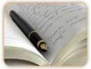 Удосконалення теоретичних і практичних навиків  - запорука успіху