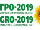 СЕМІНАРИ в рамках ХХХІ Міжнародної агропромислової виставки «АГРО - 2019»